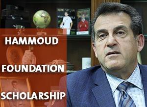 Hammoud Foundation  ينتهي بـ 2019-10-05