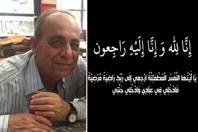 محمد نعمة في ذمّة الله ومجلس عزاء عن روحه في بلدته حبوش