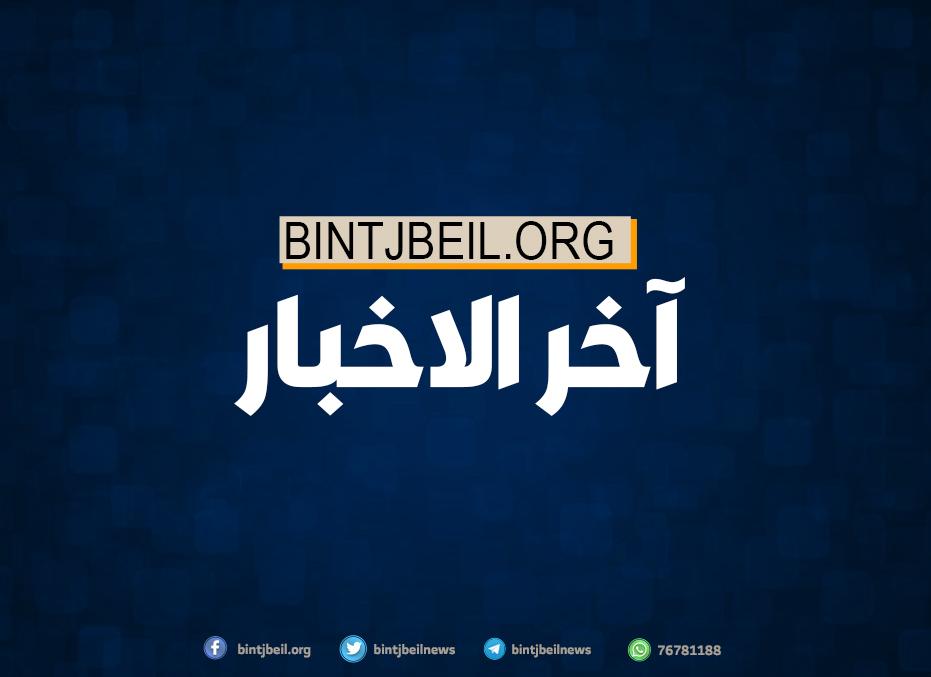 الجيش اللبناني يسقط طائرة مسيّرة لجيش الاحتلال الإسرائيلي فوق عيتا الشعب