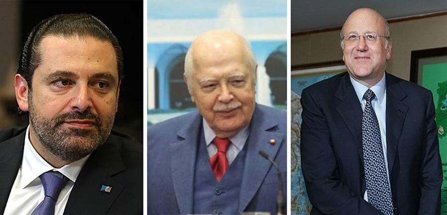 موقع يصنف أثرى 10 سياسيين في لبنان...ميقاتي شغل المركز الأول