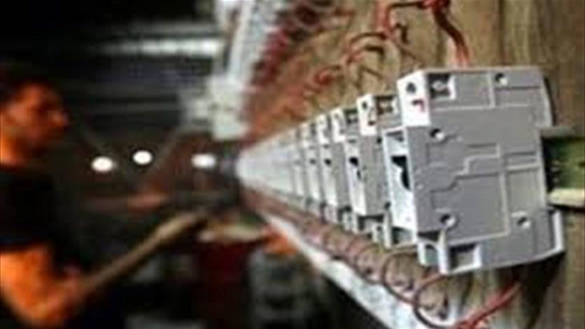 إعلان من بلدية بنت جبيل: بسبب صيانة إشتراك الكهرباء العائد للبلدية...سيتم قطع التيار غداً في هذه الأحياء