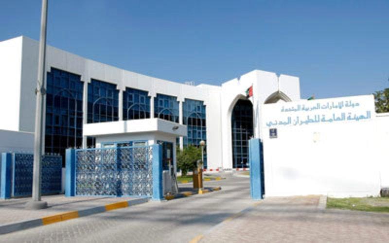 """هيئة الطيران الإماراتية تنفي ما يتم تداوله بخصوص مطار دبي الدولي...""""حركة الملاحة الجوية في الإمارات تسير بشكل اعتيادي"""""""