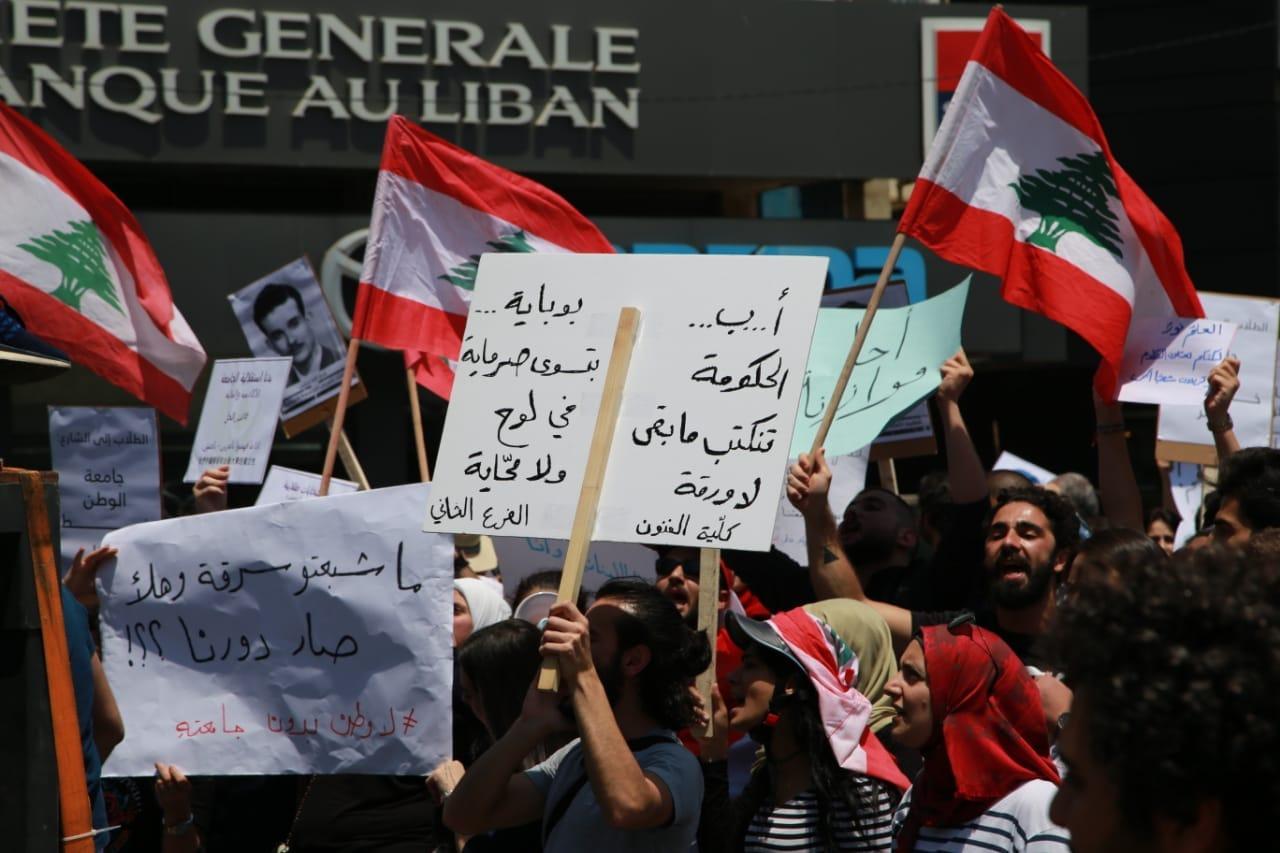 الإضراب كشف المستور: الجامعة اللبنانية تضم نحو 100 ألف بين أساتذة وطلاب وموظفين وأغلب الوزراء غير مطلعين على شؤونها