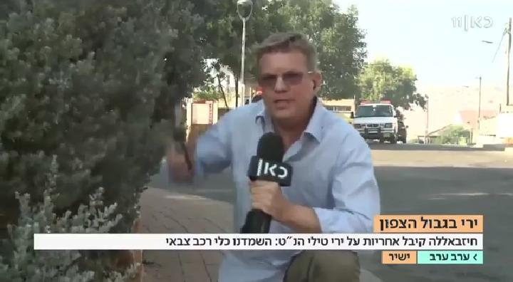 تأهب إسرائيلي وفتح للملاجئ عقب استهداف حزب الله لقاعدة عسكرية إسرائيلية وعدّة مركبات بأكثر من صاروخ شمال فلسطين المحتلة