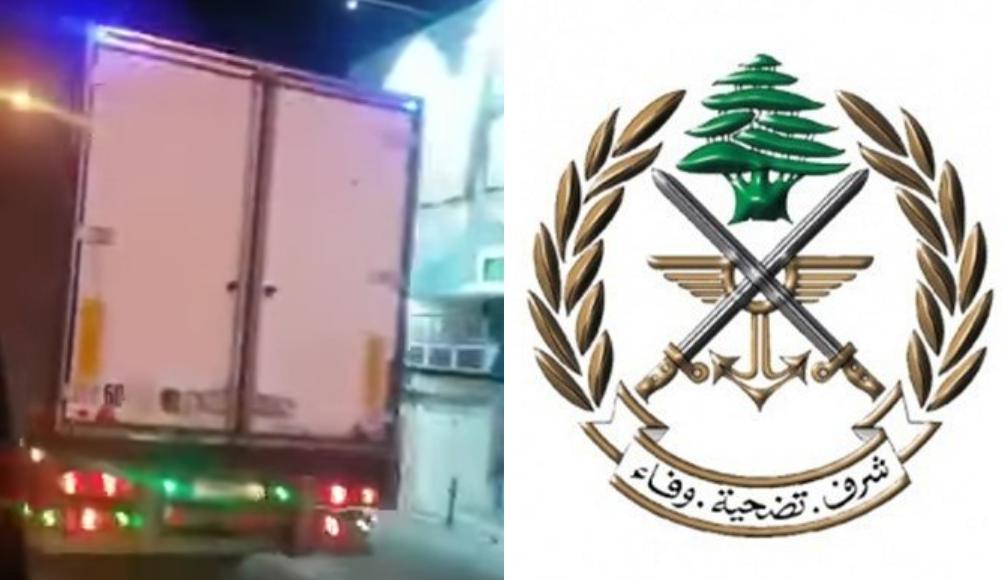 الجيش يوضح: صور الشاحنات على مواقع التواصل الاجتماعي تمتلك أوراقاً قانونية وهي مخصّصة لنقل اللحوم والخضار وتصديرها الى الخارج