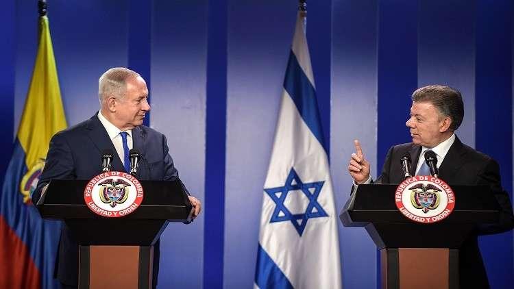 """""""الإحتلال الإسرائيلي"""" يستغرب اعتراف كولومبيا بدولة فلسطين... وينتظر توضيحات!"""