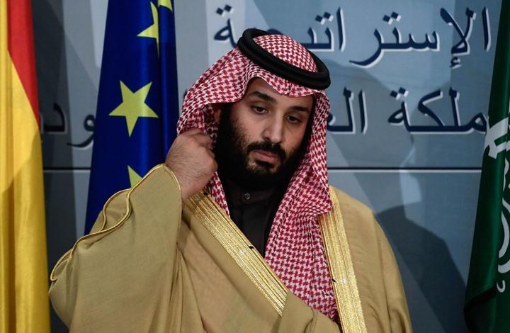 """""""نية مسبقة""""...  السعودية تنفى روايتها الرسمية السابقة التي قالت ان خاشقجي قتل أثناء عراك بالخطأ"""