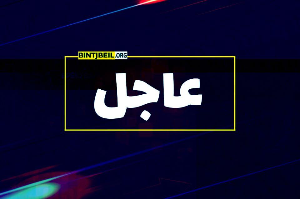 وزارة الخزانة الاميركية تفرض عقوبات على وزير الأشغال السابق يوسف فنيانوس ووزير المال السابق علي حسن خليل