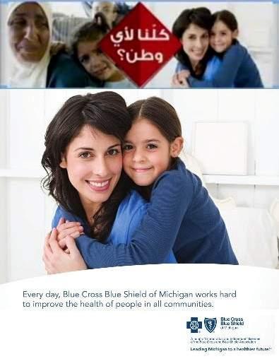 """الحملات الإعلانية """"الحريرية"""" تفضحهم: صورة لامرأة اميركية تقابلها امرأة تلبس الحجاب"""