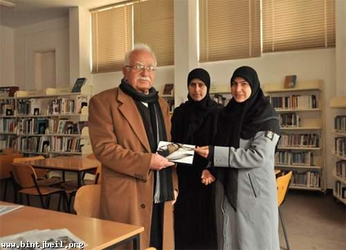 كشافة الإمام المهدي (عج)  وبلدية بنت جبيل تهنىء الطاقم التعليمي في مدينة بنت جبيل