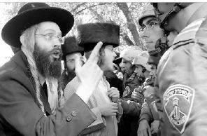 انقلاب الحاخامات على الجيش.. حرب «أهلية» في «إسرائيل»