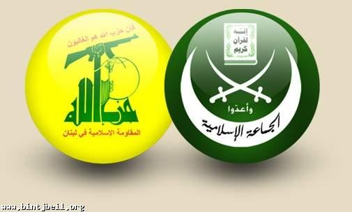 «الجماعة الاسلامية» لن تشارك في 13 آذار... لا سياسياً ولا شعبياً