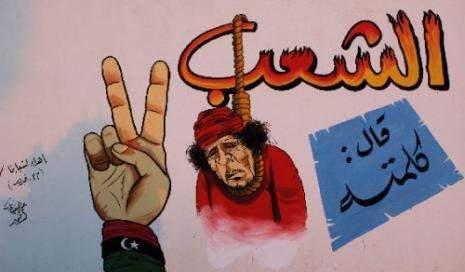 شعارات الثوار تسخر من العقيد «أبو شفشوفة»