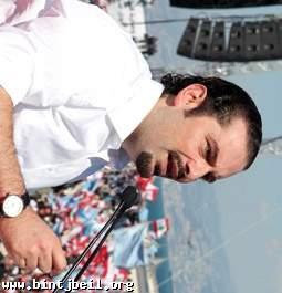 قميص عثمان
