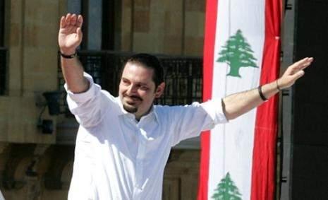 إسرائيل تشيد بالحريري وتأمل سقوط الأسد