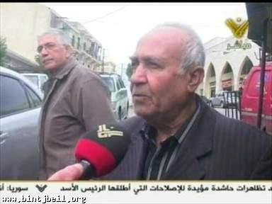 ابناء بنت جبيل: لنرفع الدعاوى القضائية Youtube
