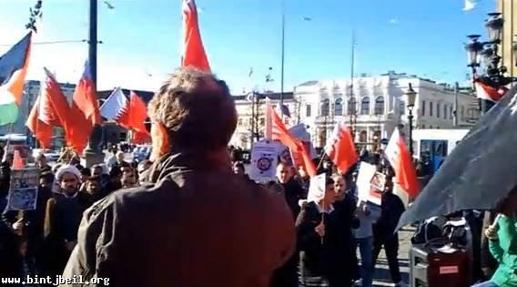 تظاهرة في السويد نصرة للشعب البحريني، الليبي و اليمني
