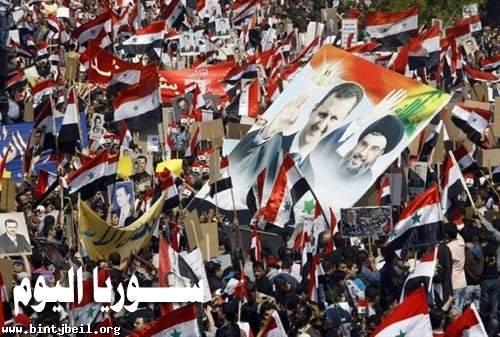 مسيرات مليونية تعم المحافظات السورية تأكيداً على الوحدة الوطنية و دعماً للرئيس الاسد