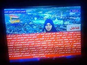 """قناة يمنية تبث أطول خبر """"عاجل""""!!  - مصور"""