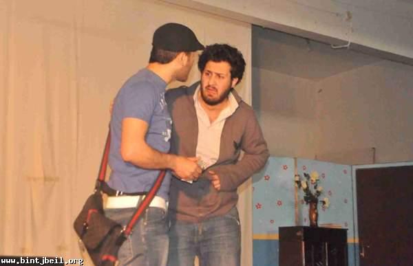 """مسرحية """" انا حر""""  في ثانوية بنت جبيل"""
