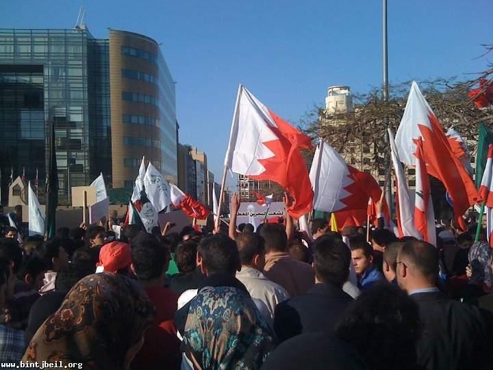 اعتصام في بيروت تضامناً مع الأطباء والممرضين في البحرين