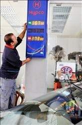 البنزين يسجّل 37500 ليرة.. وباسيل يتراجع آنياً موقّعاً جدول الأسعار