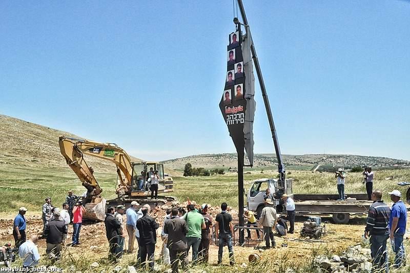 حزب الله يرفع مجسم حتما عائدون في مارون الراس - مصور