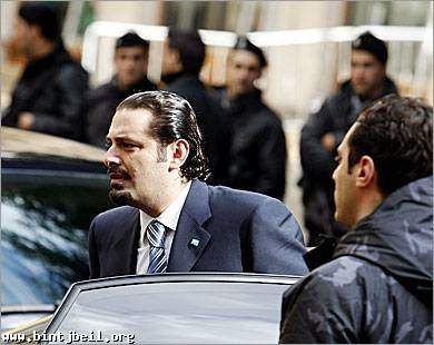عصابات سعد الحريري