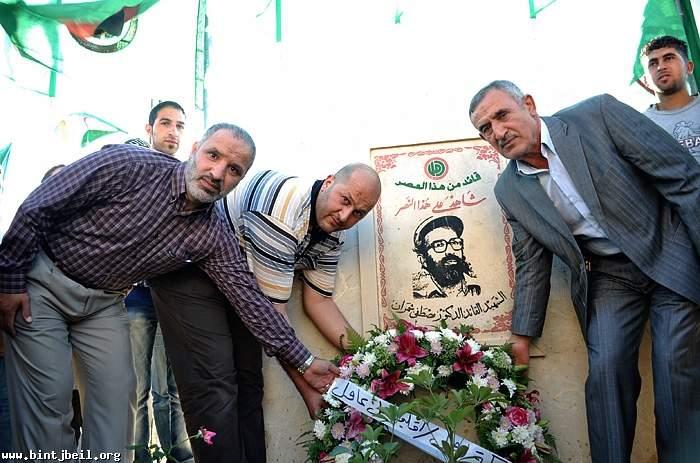 حركة امل احيث ذكرى الشهيد مصطفى شمران في بنت جبيل
