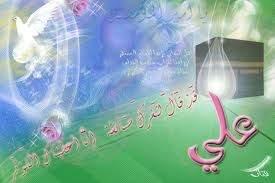 كلمة الدكتور مصطفى بزي  بمناسبة ولادة الإمام علي ( ع )