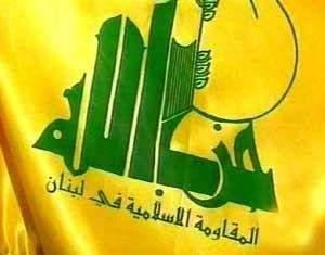 «حزب الله»: لتحقيق شفاف حول التعذيب في رومية