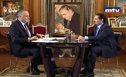 الحريري: الأسد ونصر الله أسقطاني