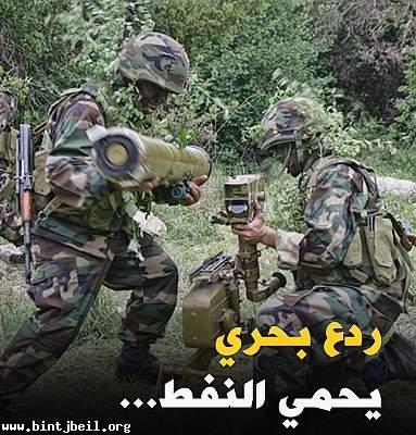 «البطن الرخوة» لإسرائيل في مرمى نيران «حزب الله»