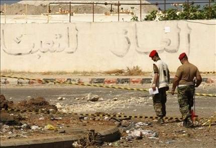 حادثة «اليونيفيل»: الجيش يوقف نحو 25 شخصاً