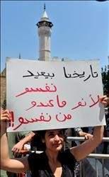 المجتمع المدني اللبناني والبيان الوزاري: تكرار المكرّر.. حدّ التراجع عن بعضه!