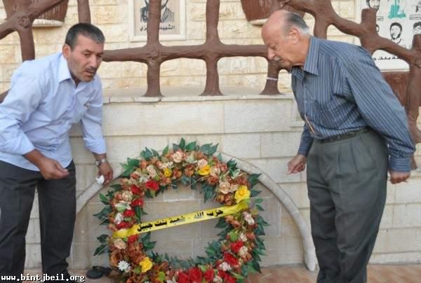 احياء ذكرى الشهداء في مدينة بنت جبيل