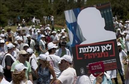 الحكومة الإسرائيلية ترد على الاحتجاجات بالتحذير من «فوضى» شبيهة بأوروبا