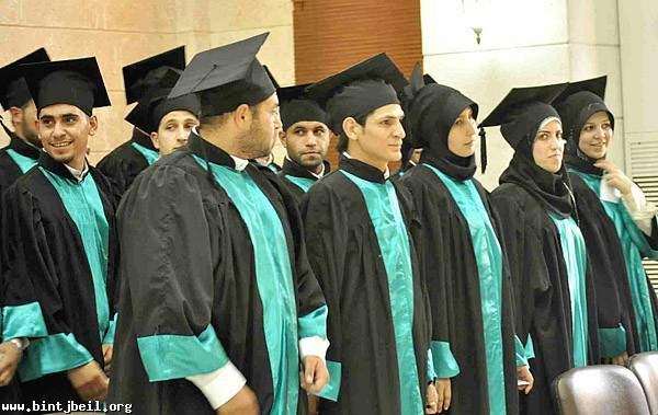 الجامعة الامريكية  للثقافة و التعليم AUCE  بنت جبيل خرجت طلابها