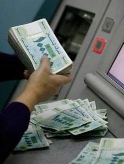 وزارة المال: فضيحة شيكات