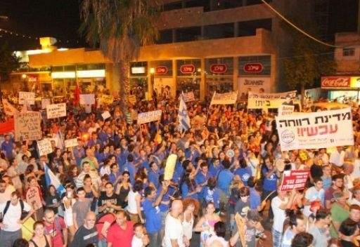 جلسة استثنائية للكنيست لبحث حركة الاحتجاجات في اسرائيل