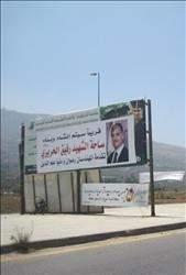 المنية: لجنة الأسير سكاف تتهم البلدية  بإزالـة نُصبـه لأسبـاب سياسيـة