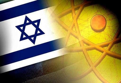 الوكالة الدولية للطاقة الذرية تخطط لعقد لقاء عربي-إسرائيلي قبل نهاية العام الجاري