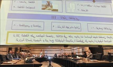 ملف الكهرباء إلى مجلس الوزراء اليوم مع احتمال تأجيله