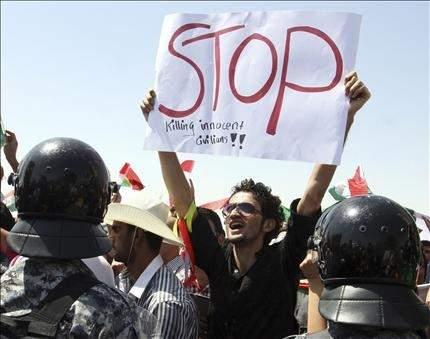 السيد الصدر يرسل وفداً إلى تركيا وإيران للمطالبة بوقف قصف شمالي العراق