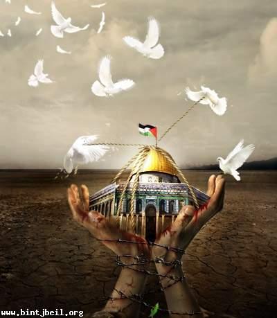 """""""سرعان ماتبدو قبابك حرّة"""" في يوم القدس العالمي"""