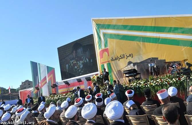 تقرير مصور عن مهرجان يوم القدس العالمي في بلدة مارون الراس ( مجموعة ثانية )