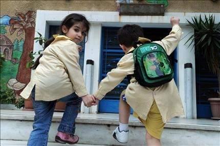 زيادة متوقعة بقيمة 300 ألف ليرة على الأقساط المدرسية