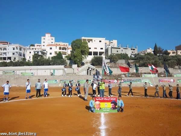 تقرير مصور عن افتتاح دورة السيد موسى الصدر لكرة القدم
