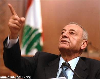 بري: كلام الراعي يحمي لبنان من الاخطار