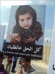 «شركة كوجيم» أعلنت عن إفلاسها والتعويض لا يتعدى 14 %:  اعتصام للمتعهدين اللبنانيين أمام مقر الكتيبة الإيطالية في شمع